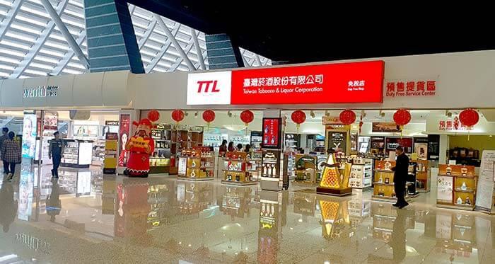入境台灣免稅店, 桃園機場, 第一航廈