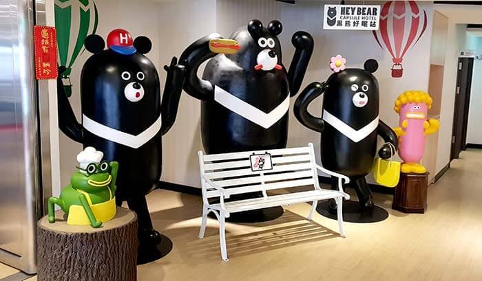 黑熊好眠站, HEY BEAR, 青年旅館, 太空艙膠囊旅館