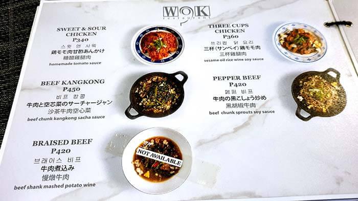 Restaurant Wok, Mactan city, 台式料理