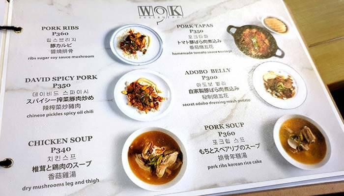 Wok餐廳, 宿霧