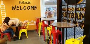 來自台灣的炸雞, 宿霧SM Mall雞排