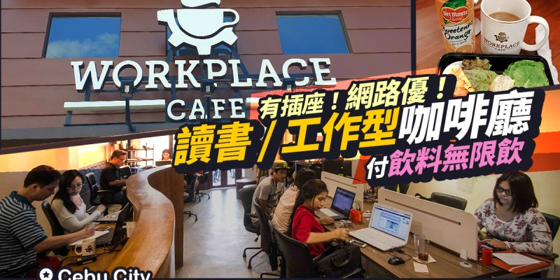 workplace cafe a1 1