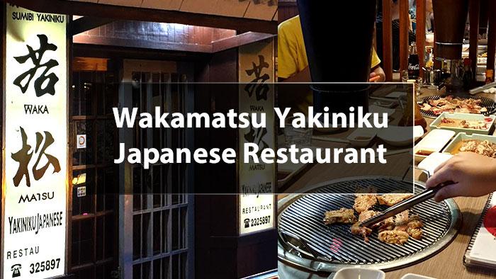 宿霧,日式燒烤吃到飽,Wakamatsu Yakiniku Japanese Restaurant