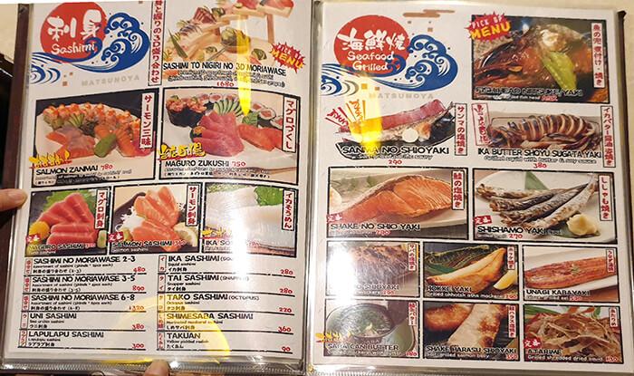生魚片, 刺身, 海鮮燒