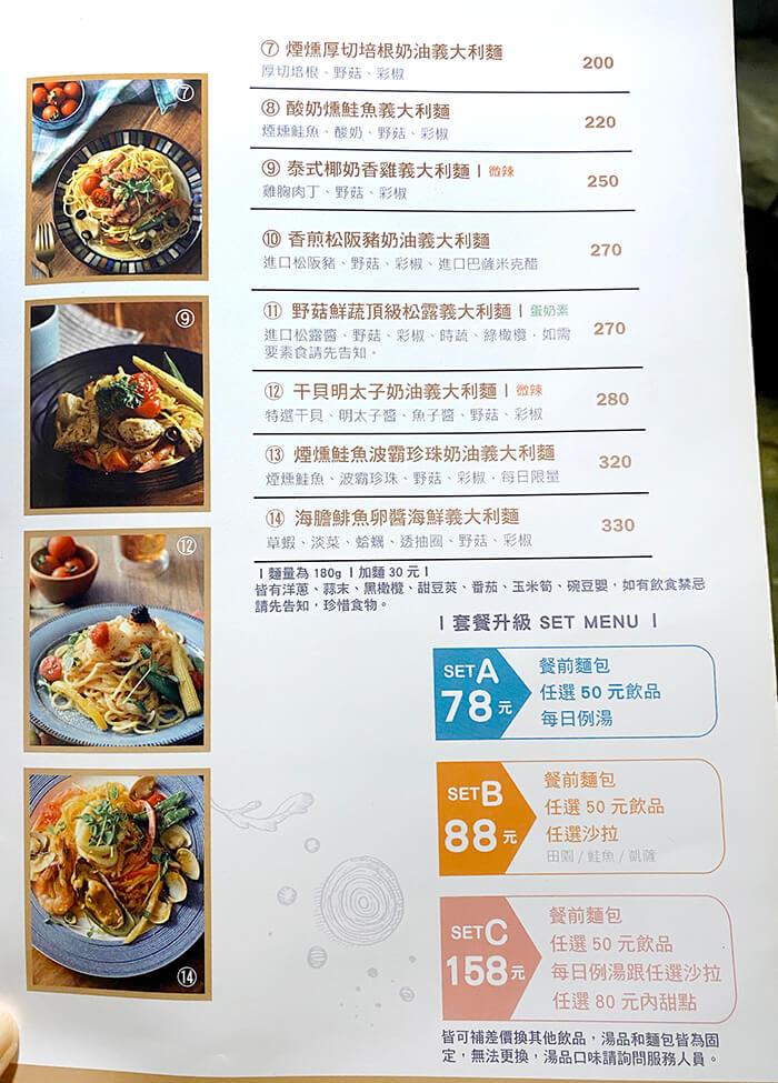 菜單, MENU, 價位, 黑邦廚房
