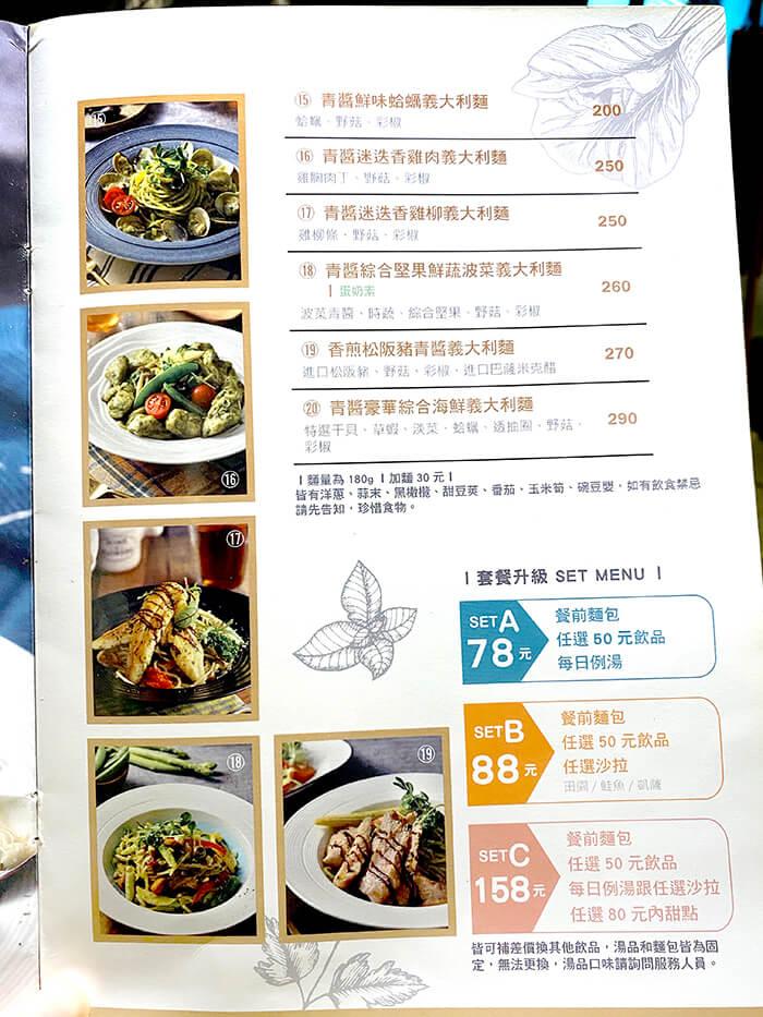菜單, 套餐, 黑邦廚房