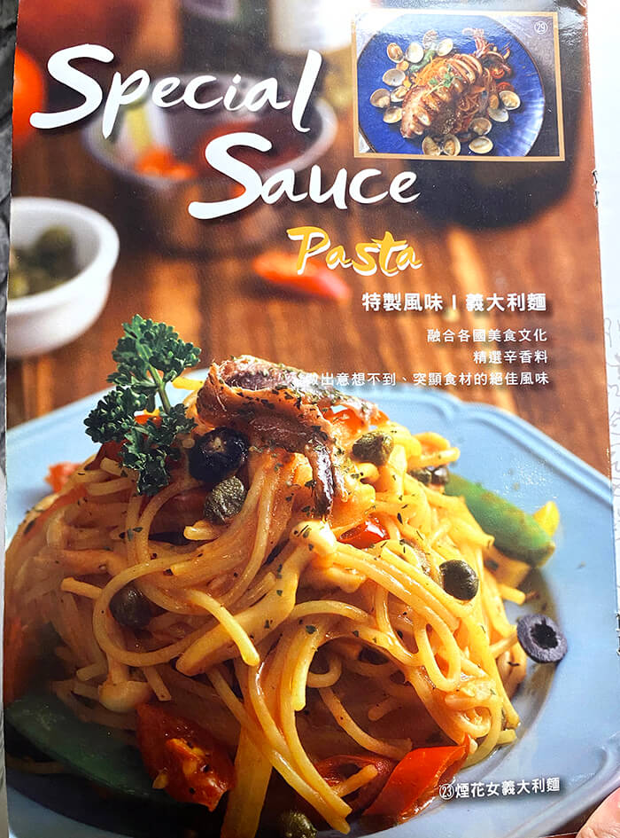 義大利麵, 黑邦廚房, Pasta