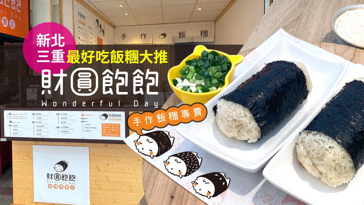 tsaiyuanbaubau a1