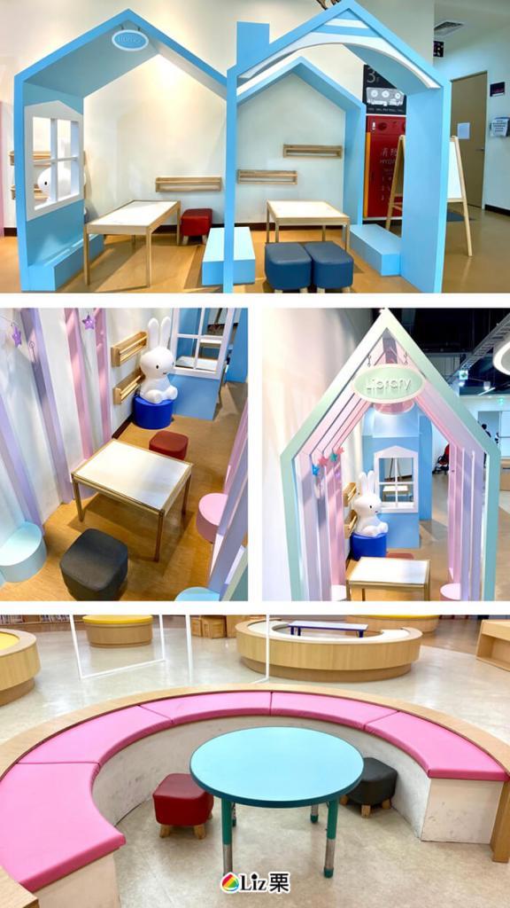 特色兒童圖書館,三重親子圖書館