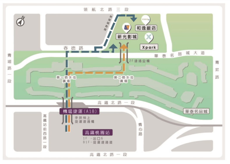 xpark交通,高鐵桃園站,機場捷運a18