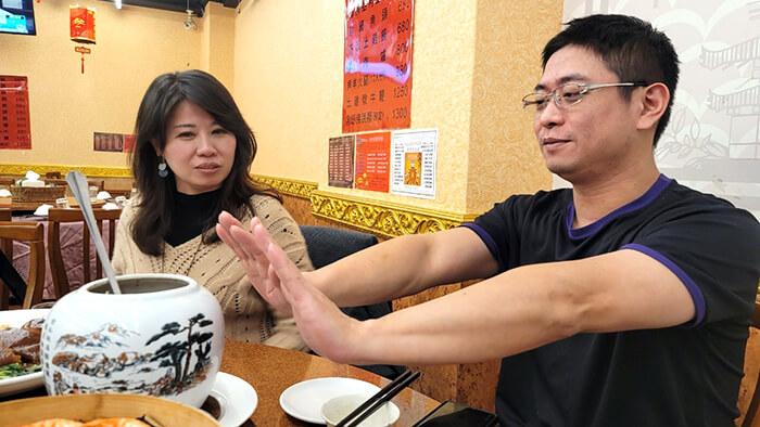 好吃佛跳牆三重,台北,美食推薦