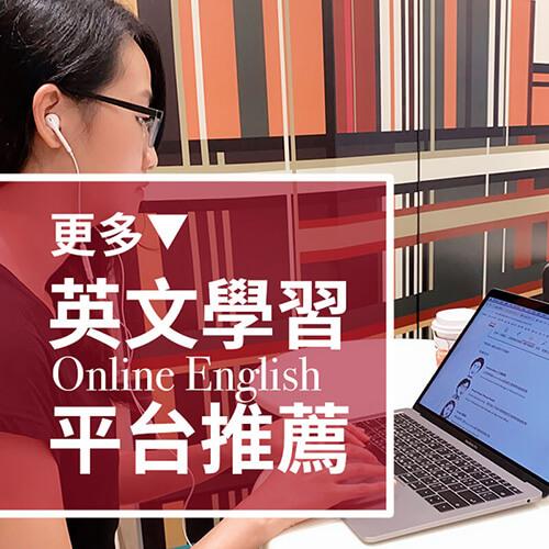 onlineenglish ab1