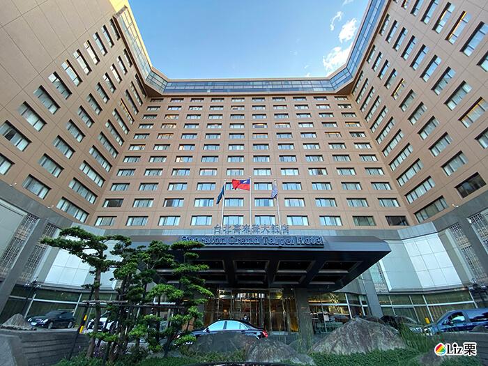 台北喜來登大飯店,門口