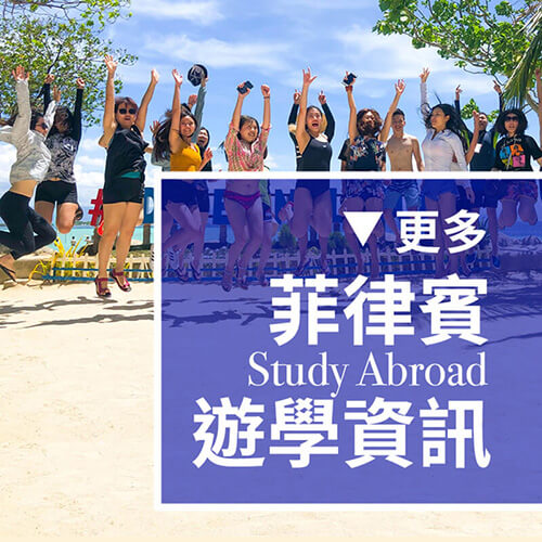 studyabroad ab1