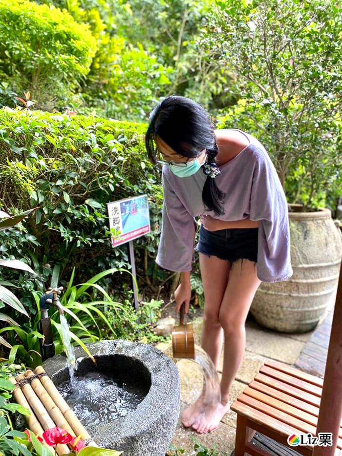 足湯前先洗腳