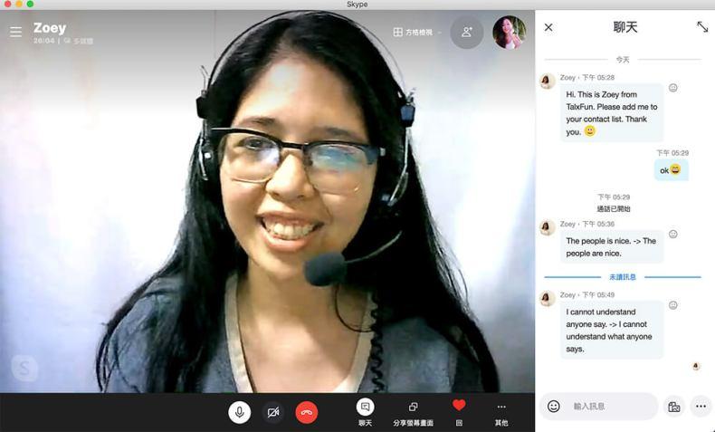 Skype上英文課,視訊課程