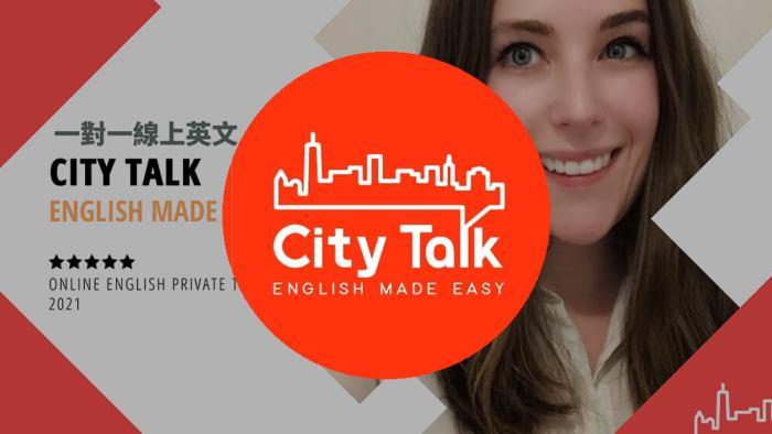 來自紐約的師資,City Talk,線上英語課