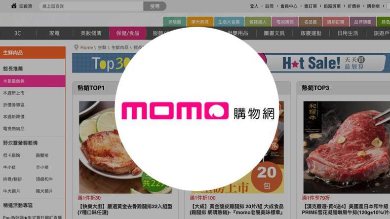 momo platform a1