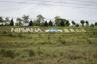 TripLovers_Malaysia_Kuching_149_FairyCave&WindCave