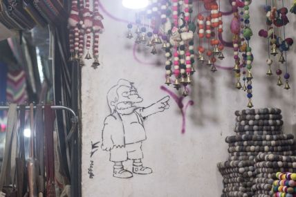 TripLovers_Kathmandu_060