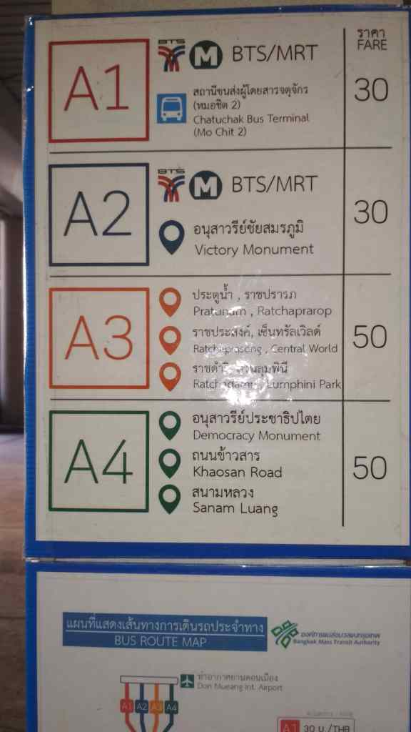 Bus From Don Muang Airport To Khao San Road A4 Route