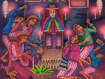 Maximo arte Maya