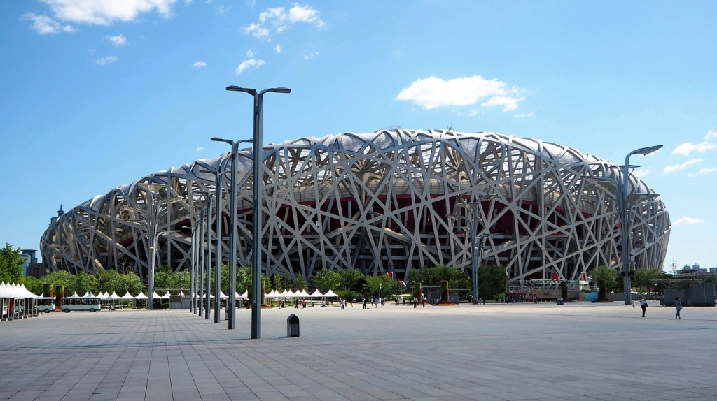 The National Stadium (Beijing, China): Engineering Marvels
