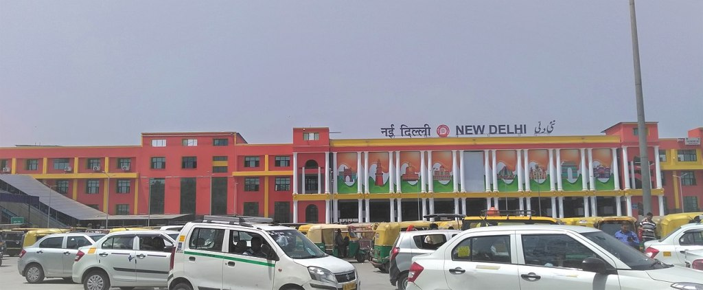 New Delhi Railway Station (Main), New Delhi Biggest Railway Stations in India