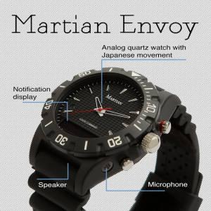 Martian Envoy