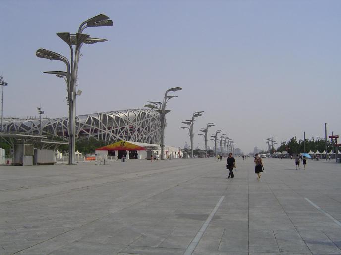 Das Olympiagelände in Peking