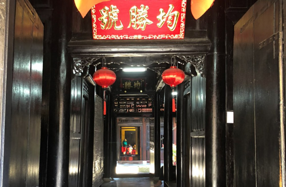 An entryway in Hoi An