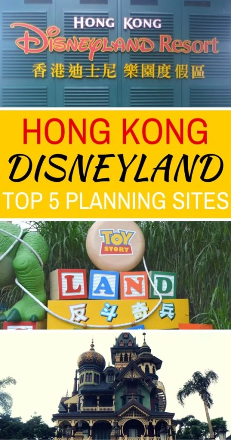 Top 5 Hong Kong Disneyland Trip Planning Sites