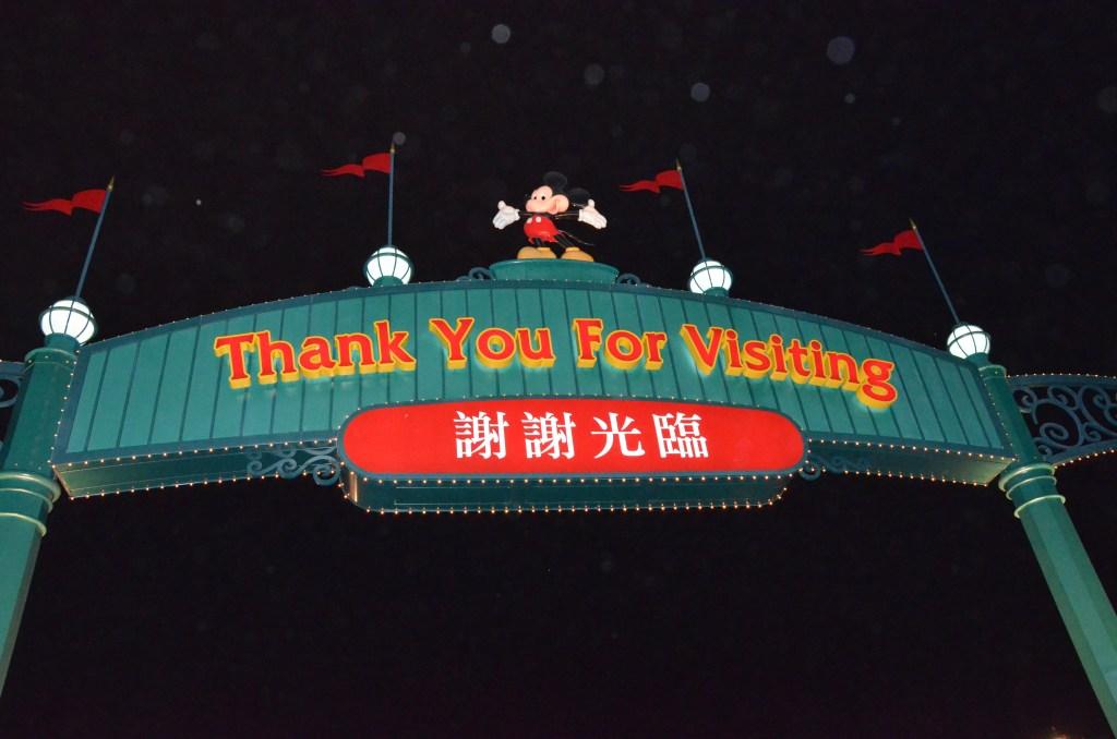 Hong Kong Disneyland Hotel Review, Part 1