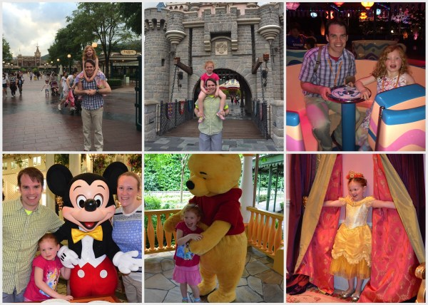 Hong Kong Disneyland Highlights