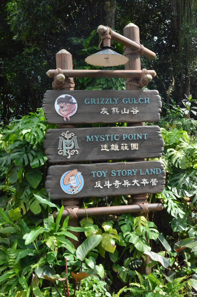Grizzy Gulch, Mystic Point & Toy Story Land at Hong Kong Disneyland