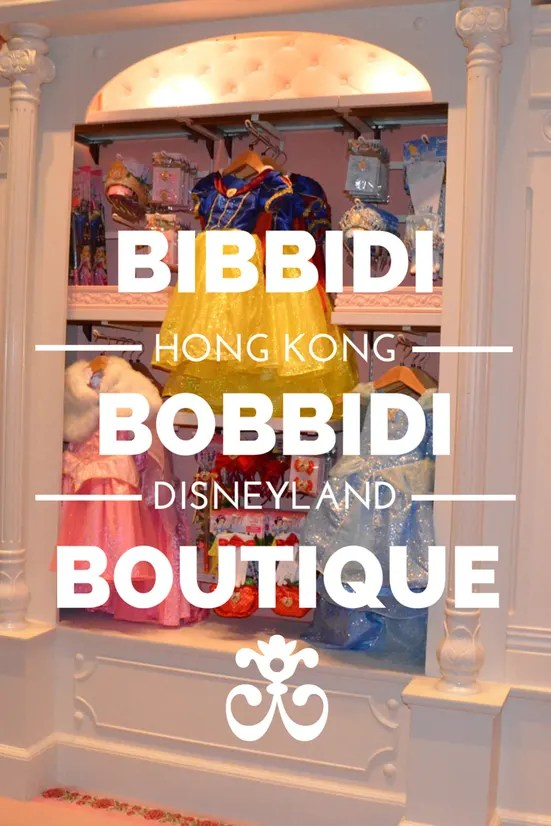 Review of the Bibbidi Bobbidi Boutique at the Hong Kong Disneyland Hotel