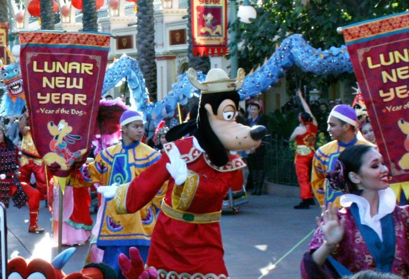 Disneyland Lunar New Year - Goofy Processional