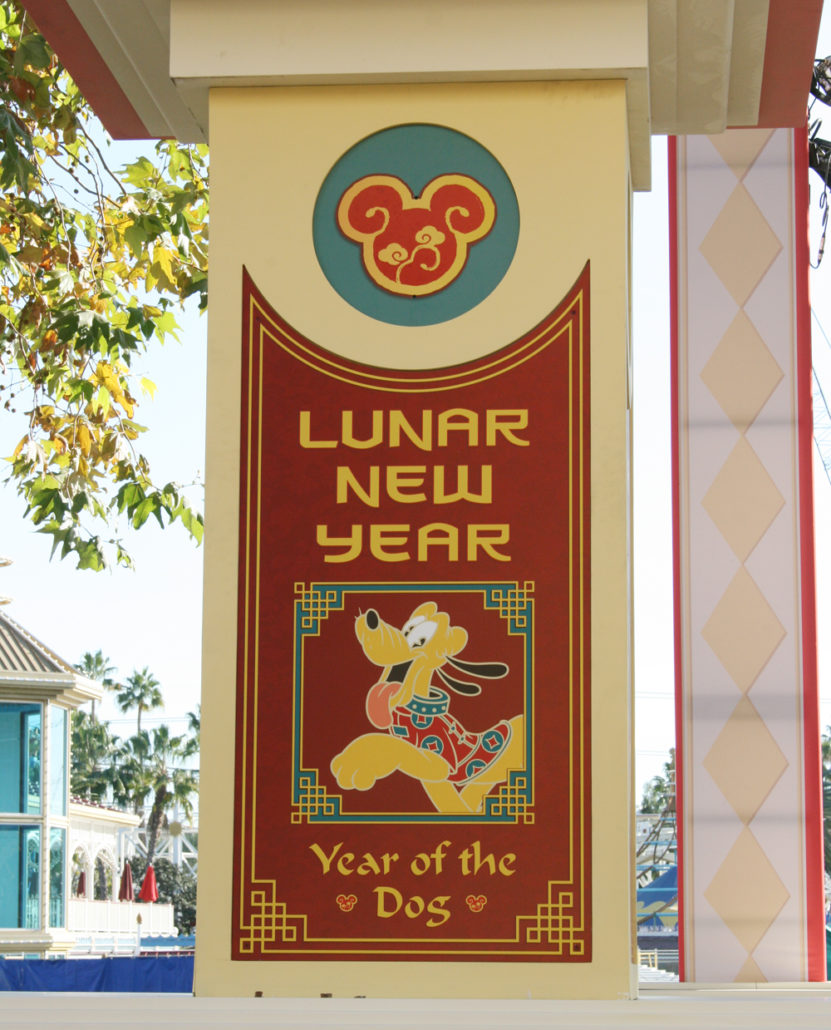Disneyland Lunar New Year - Year of the Dog