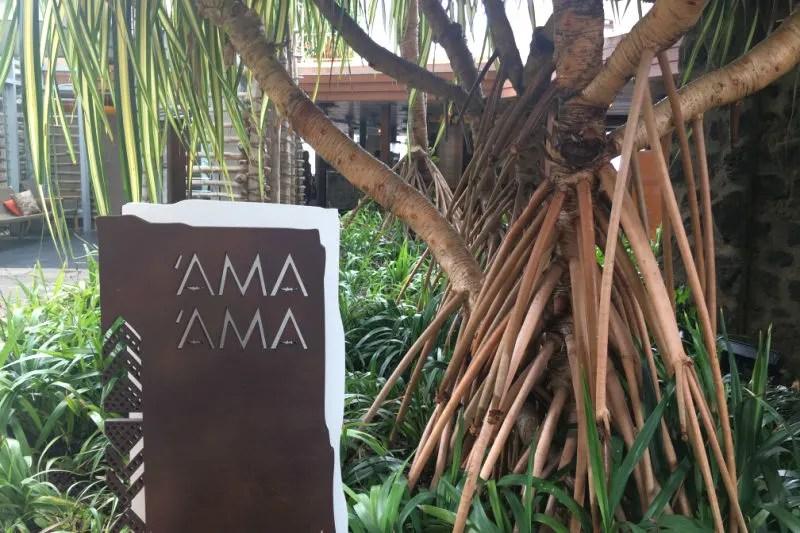 Aulani Ama Ama Restaurant