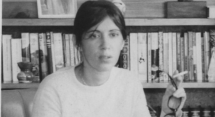 Natalia Sosa Ayala