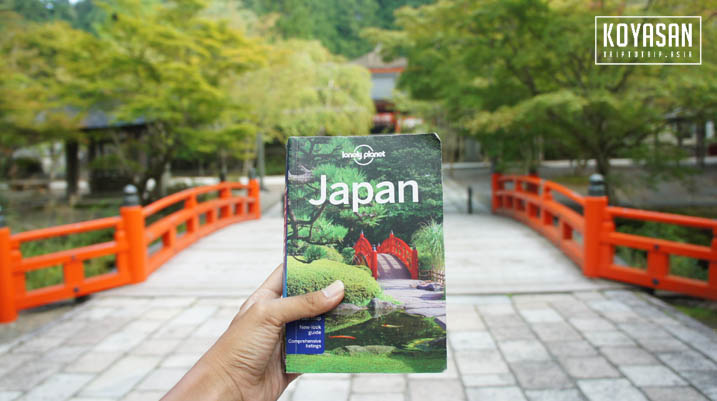 Lonely Planet in the wild.