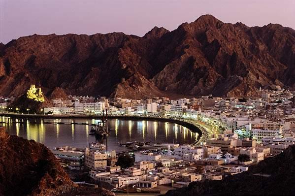 Panorama grada u Omanu