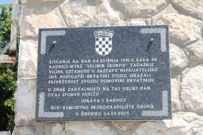 Svečano podizanje zatave u Remontu (Foto H. Pavić) (8)
