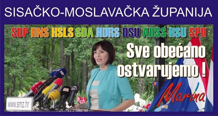 Marina Lovrić Merzel (Foto SDP SMŽ)  (3)