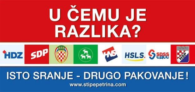 Isto sranje - drugo pakovanje - parola iz kampanje 2011. koju i sada mogu koristiti Petrina i Živi zid koristiti