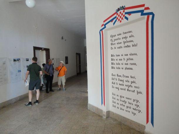 Muzil, napuštena zgrada zapovjedništva - foto TRIS/GŠ