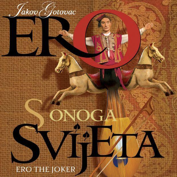 Omot CD-a u izdanju Croatia Recordsa iz 2008., sa snimkom izvedbe 'Ere' iz 1962. godine