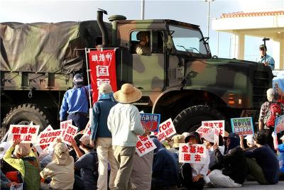 Prosvjed u Japanu (foto HINA/EPA/HITOSHI MAESHIRO)