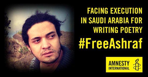Svijet čita poeziju za pjesnika Ashrafa Fayadha osuđenog na smrt