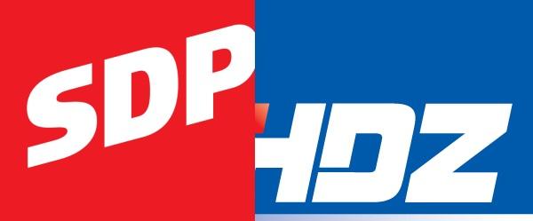 HDZSDP Logo